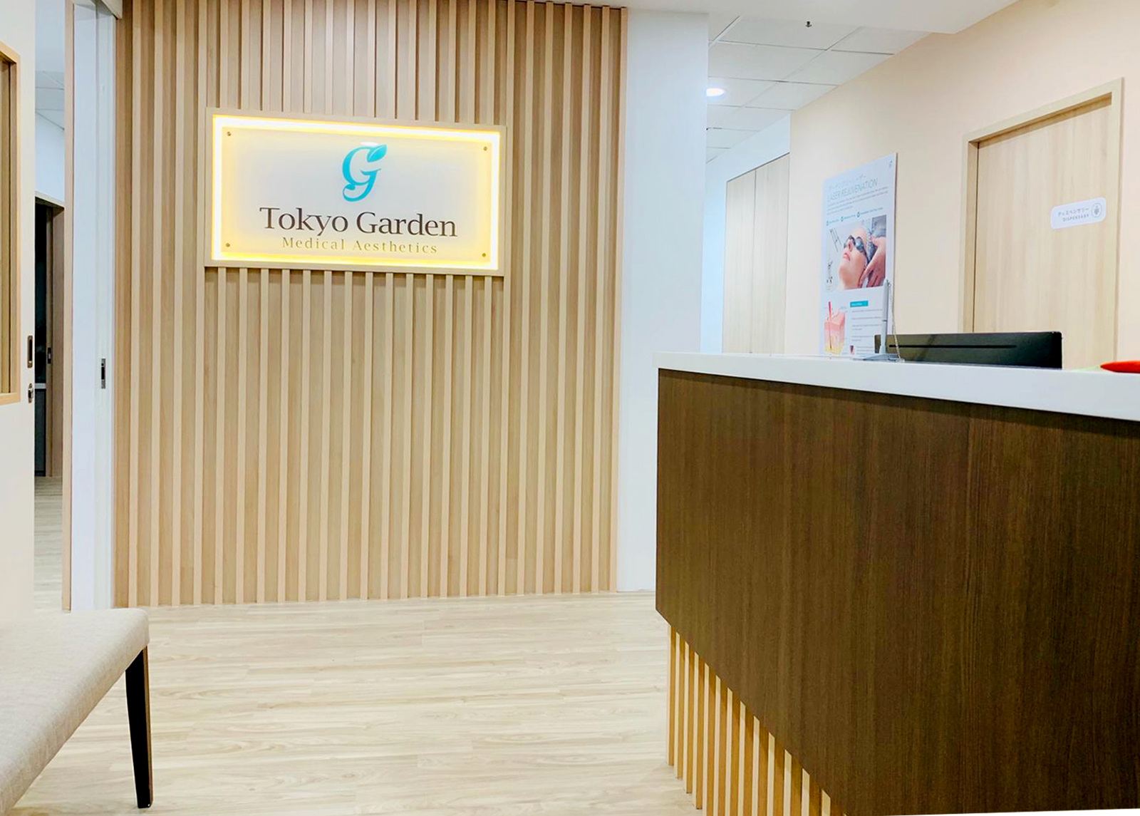 Tokyo Garden Clinic Pte Ltd.